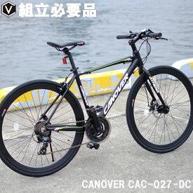 【指定商品大幅値下げ中!】クロスバイク 送料無料 自転車 700c(約27インチ) Fディスクブレーキ シマノ21段変速 超軽量 アルミフレーム CANOVER カノーバー CAC-027-DC ATHENA