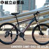 マウンテンバイク自転車26インチMTBディスクブレーキFサスシマノ24段変速超軽量アルミフレームCANOVERカノーバーCAMT-043-DD【10P03Dec16】