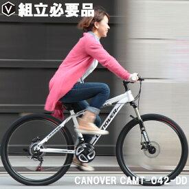 【指定商品大幅値下中】マウンテンバイク 自転車 26インチ シマノ製21段変速 前後ディスクブレーキ Fサスペンション カノーバー オリオン CANOVER CAMT-042-DD ORION