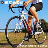 【送料無料】ロードバイクロードバイクロードレーサー700c(約27インチ)(700×23C)自転車シマノ16段変速ギア付き軽量超軽量アルミフレームデュアルコントロールレバーCANOVER(カノーバー)CAR-011ZENOS(ゼノス)02P24Dec15