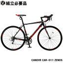 【セール特価】ロードバイク 送料無料 自転車 700c(約27インチ) フラッグシップロードレーサー シマノ16段変速 超軽量…