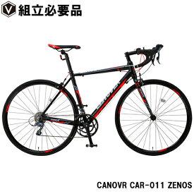 【7/15は当店発行ポイント5倍】ロードバイク 送料無料 自転車 700c フラッグシップロードレーサー シマノ16段変速 超軽量 アルミフレーム CANOVER カノーバー CAR-011 ZENOS ゼノス
