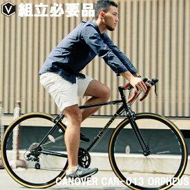 【指定商品大幅値下中】 ロードバイク 自転車 700×25C シマノ製14段変速 Tourney 軽量 クロモリフレーム カノーバー オルフェス CANOVER CAR-013 ORPHEUS