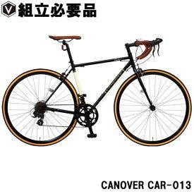 セール価格 ロードバイク 送料無料 自転車 700c(約27インチ) ロードレーサー シマノ14段変速 超軽量 クロモリフレーム CANOVER カノーバー CAR-013 ORPHEUS オルフェウス