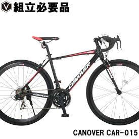 【5日は当店発行ポイント5倍】ロードバイク 自転車 700×28C シマノ製21段変速 軽量 アルミフレーム アヘッドステム カノーバー ウラノス CANOVER CAR-015 UARNOS