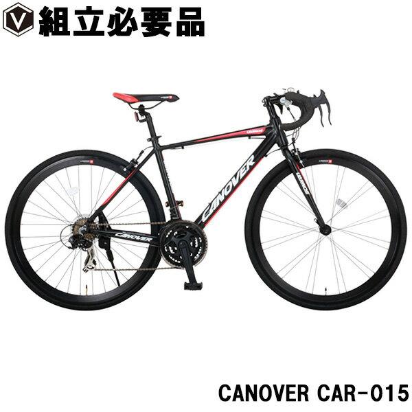 ロードバイク 自転車 700c(約27インチ)【ライト付き】シマノ21段変速 超軽量 アルミフレーム CANOVER カノーバー CAR-015 UARNOS