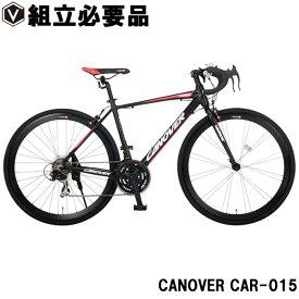 ロードバイク 送料無料 自転車 700c(約27インチ) ライト付き シマノ21段変速 超軽量 アルミフレーム CANOVER カノーバー CAR-015 UARNOS