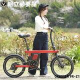 電動自転車電動アシスト自転車ミニベロ20インチCANOVERカノーバーFR-Z1