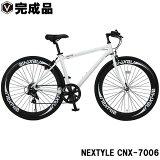 【完成品出荷】クロスバイク700cクロスバイク自転車シマノ製7段変速ギア付き軽量アルミフレーム60mmディープリムクロスバイクNEXTYLEネクスタイルCNX-7006VC【10P29Jul16】