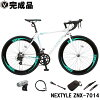 道路摩托車自行車700c(約27英寸)Shimano製造14段變速karaburakkukuromorifuremudipurimurodobaiku自行車NEXTYLE(NCXX瓷磚)ZNX-7014