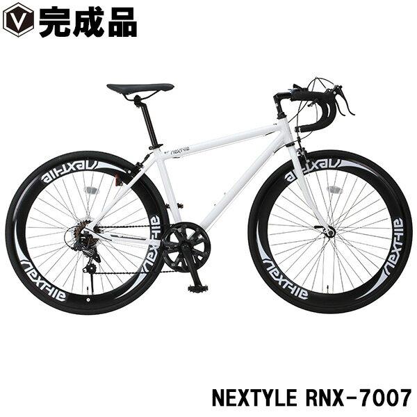 ロードバイク 自転車【完成品】ロードレーサー 700c 超軽量 アルミフレーム シマノ7段変速 デュアルピポットブレーキ NEXTYLE ネクスタイル RNX-7007