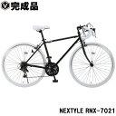 【お買い物マラソン】ロードバイク 自転車 完成品 700c(約27インチ) ロード バイク シマノ21段変速 2wayブレーキ Fク…