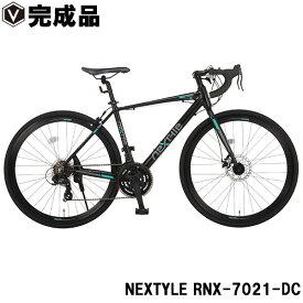 【7/10は当店発行ポイント5倍】ロードバイク 完成品 自転車 700c(約27インチ) シマノ21段変速ギア 超軽量 アルミフレーム フロントディスクブレーキ NEXTYLE ネクスタイル RNX-7021-DC