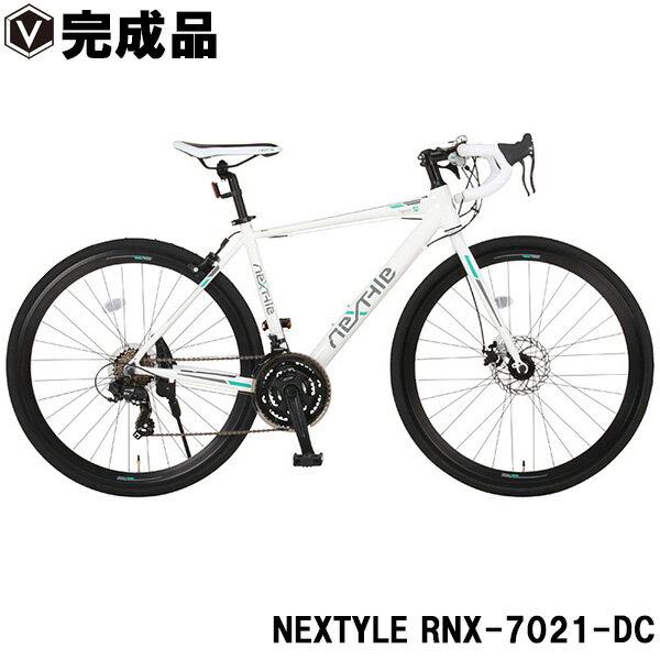 ロードバイク 700c(約27インチ)【完成品】自転車 シマノ21段変速ギア 軽量 アルミフレーム フロントディスクブレーキ NEXTYLE ネクスタイル RNX-7021-DC
