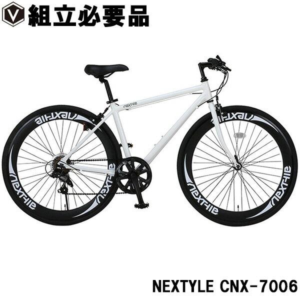 自転車 クロスバイク 700c(約27インチ) シマノ7段変速 超軽量 アルミフレーム 60mmディープリム NEXTYLE ネクスタイル CNX-7006