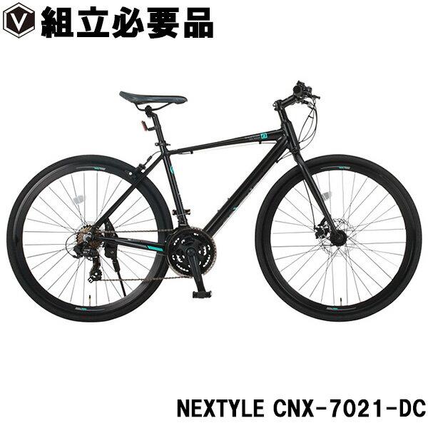 クロスバイク 700c(約27インチ) 自転車 シマノ21段変速ギア 軽量 アルミフレーム フロントディスクブレーキ NEXTYLE ネクスタイル CNX-7021-DC