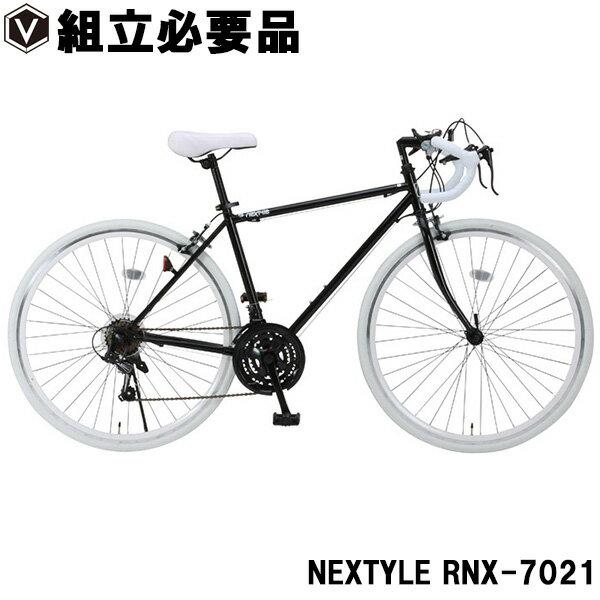 ロードバイク ロードレーサー 700c(約27インチ) 自転車 シマノ21段変速 NEXTYLE ネクスタイル RNX-7021-VL