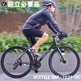 ロードバイク700c(約27インチ)シマノ21段変速ギア軽量アルミフレームフロントディスクブレーキNEXTYLERNX-7021DC【10P03Dec16】