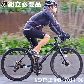 【9/25は当店発行ポイント5倍】ロードバイク 700c(約27インチ)自転車 シマノ21段変速 超軽量 アルミフレーム フロントディスクブレーキ NEXTYLE ネクスタイル RNX-7021-DC