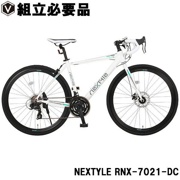 ロードバイク 700c(約27インチ)自転車 シマノ21段変速 軽量 アルミフレーム フロントディスクブレーキ NEXTYLE ネクスタイル RNX-7021-DC