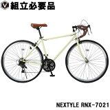ロードバイクロードレーサー700c(約27インチ)自転車シマノ21段変速NEXTYLEネクスタイルRNX-7021-VL