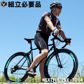 【7/15は当店発行ポイント5倍】ロードバイク 送料無料 自転車 ロードレーサー 700c シマノ14段変速 軽量 クロモリフレーム NEXTYLE ネクスタイル ZNX-7014