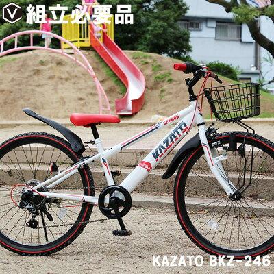 子供用自転車24インチカゴ・ライト・後輪錠・泥除け装備シマノ6段変速MTBジュニアマウンテンバイクKAZATOカザトBKZ-246