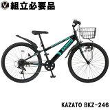 自転車24インチMTBジュニアマウンテンバイクKAZATO(カザト)BKZ-246カゴライト泥除け黒白ブラックホワイト