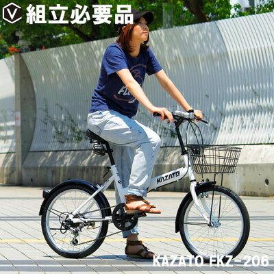 カゴ付き折りたたみ自転車20インチシマノ6段変速【ライト・カギセット】【送料無料】KAZATOカザトFKZ-206
