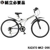 折りたたみ自転車26インチマウンテンバイクシマノ6段変速WサスKAZATOカザトMKZ-266