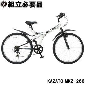 折りたたみ自転車 26インチ マウンテンバイク シマノ6段変速 Wサス KAZATO カザト MKZ-266