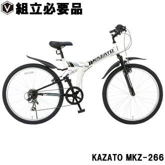 有折疊自行車山地車MTB 26英寸Shimano製造6段變速齒輪的W sasu KAZATO(kazato)MKZ-266