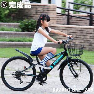 【指定商品大幅値下中】子供用自転車 24インチ 完成品 ジュニアマウンテンバイク シマノ製6段変速 カゴ・ライト・後輪錠・泥除け装備 カザト KAZATO BKZ-246