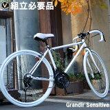 自転車ロードバイク700cシマノ21段変速2wayブレーキシステムGrandirSensitive