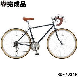 クラシカルロードバイク 700c(約27インチ) 自転車【完成品】シマノ21段変速 2wayブレーキ Wレバーシフター Raychell レイチェル RD-7021R