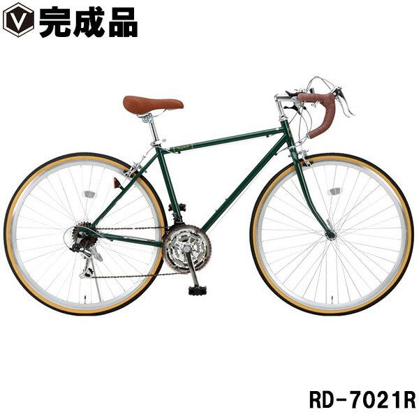 クラシカルロードバイク 700c(約27インチ) 自転車【完成品】シマノ21段変速 ドロップハンドル Raychell レイチェル RD-7021R