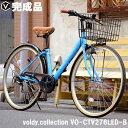 【お買い物マラソンクーポン発行中】自転車 27インチ ダイナモライト 完成品 シティサイクル ママチャリ おしゃれ シマノ製6段変速 低床フレーム voldy.collection VO-CTV276LED-B