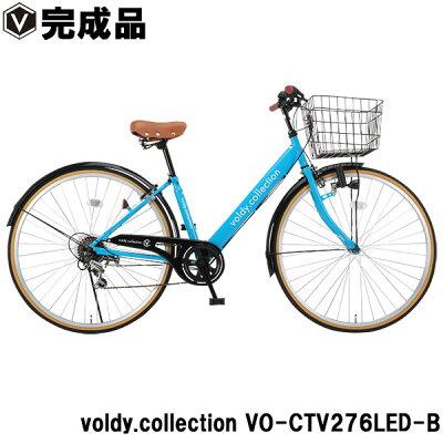 自転車27インチ完成品シティサイクルシマノ6段変速ダイナモライトvoldy.collectionVO-CTV276LED-B