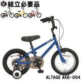 子供用自転車14インチBMXスタイル自転車子供用補助輪付きサイドスタンド付きALTAGE(アルテージ)AKB-00414インチ