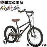子供用自転車18インチアルテージBMXスタイル自転車子供用補助輪付きサイドスタンド付きALTAGEAKB-00618インチ