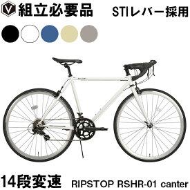 【アウトレット 在庫処分セール】ロードバイク ロードレーサー 自転車 700×25C 14段変速 STIレバー リップストップ RIPSTOP RSHR-01 canter