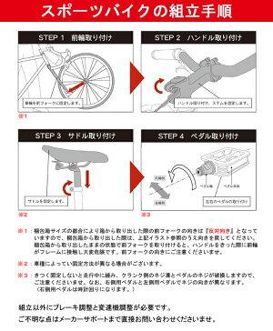 クロスバイク700c(約27インチ)自転車シマノ7段変速超軽量アルミフレーム60mmディープリムNEXTYLEネクスタイルCNX-7006