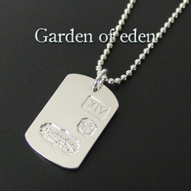 ガーデンオブエデン Garden of eden ホールマークドッグタグ ネックレス HALL MARK DOGTAG NECKLACE メンズ レディース ユニセックス シルバー シンプル ギフト 【送料無料】