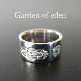 ガーデンオブエデン Garden of eden ホールマーク リング HALL MARK RING メンズ レディース ユニセックス 指輪 シルバー シンプル ギフト 【送料無料】