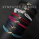 シンパシーオブソウル ブレスレット コードブレスレット ゴールド sympathy of soul Infinity HOPE Cord Bracelet メ…