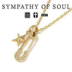 シンパシーオブソウル セーフティーピン+スモールスターチャーム K18 イエローゴールド w/ダイヤモンド ネックレス sympathy of soul Safety Pin+Small Star Charm K18YG w/Dia Necklace