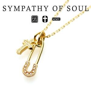 シンパシーオブソウル セーフティーピンチャーム+リトルクロスチャーム K18イエローゴールド w/ダイヤモンド ネックレス sympathy of soul Safety Pin Charm+Little Cross Charm - K18YG w/Dia Necklace