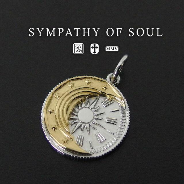 シンパシーオブソウル エクリプスコインチャーム sympathy of soul Eclipse Coin Pendant - Silver (シルバーペンダント メンズ レディース ネックレス シンプル シルバー) プレゼント ギフト シンパシー オブ ソウル
