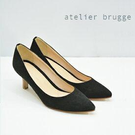 アトリエブルージュ atelie brugge レディース ポインテッドトゥパンプス OC-005 靴 ブーツ【カラー:シルキーブラック】 プレゼント ギフト