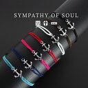 シンパシーオブソウル スモールアンカーコードブレスレット - シルバー メイン sympathy of soul Small Anchor Cord Bracelet - Silver ユニセックス
